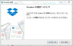 dropbox9